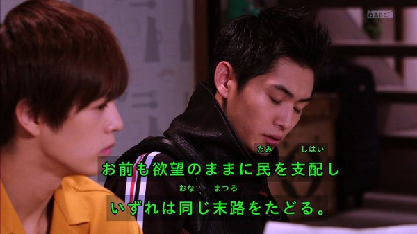 「仮面ライダージオウ」9話感想 (9)