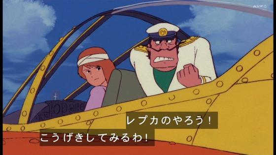 「未来少年コナン」第24話感想 画像 (77)