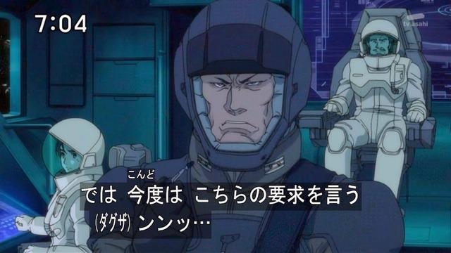 「機動戦士ガンダム UC」5話感想 (49)