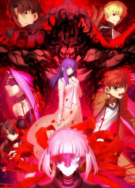 劇場版「Fate stay night [Heaven's Feel] II.lost butterfly」