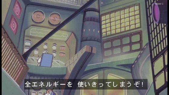 「未来少年コナン」第22話感想 画像  (15)