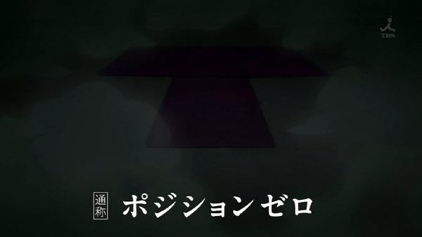 「少女☆歌劇 レヴュースタァライト」1話感想 (63)