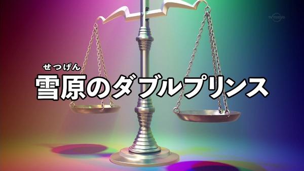 「イナズマイレブン アレスの天秤」16話感想 (10)