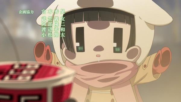 コックリさん (3)