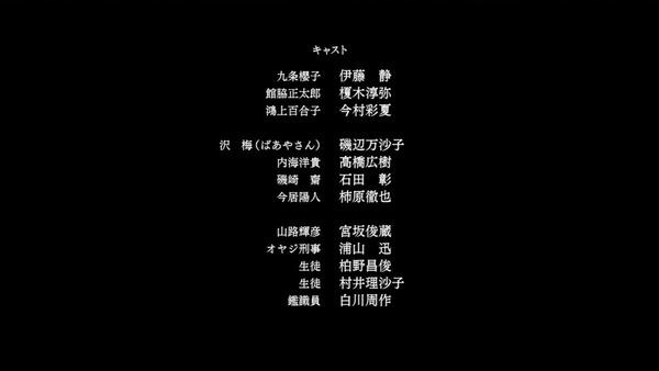 櫻子さんの足下には死体が埋まっている (41)
