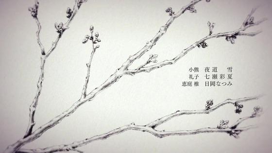 「スーパーカブ」11話感想 (104)
