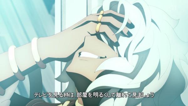 「FateGrand Order」FGO 7話感想  (1)