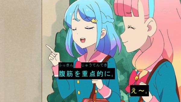 「アイカツフレンズ!」12話感想 (82)
