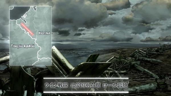 「幼女戦記」9話 (22)