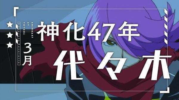「コンクリート・レボルティオ」14話感想 (8)