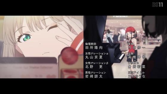 「SSSS.DYNAZENON ダイナゼノン」第1話感想 (85)