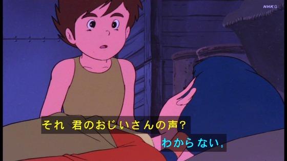 「未来少年コナン」第10話感想  (31)