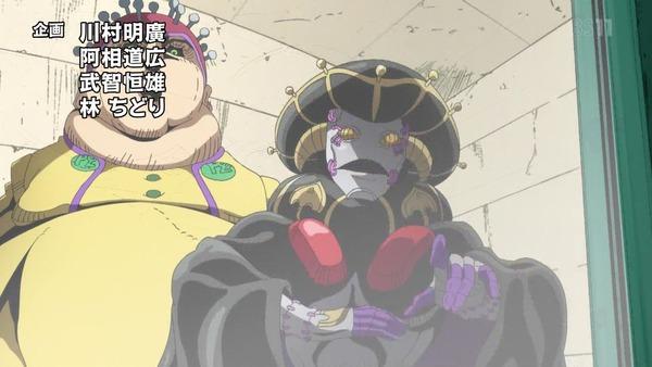 「ジョジョの奇妙な冒険 5部」22話感想 (8)