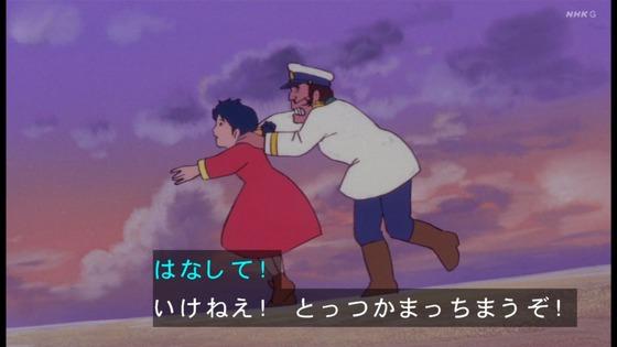 「未来少年コナン」第21話感想 画像  (5)
