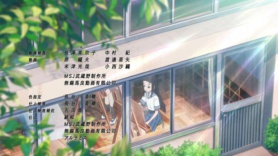 「かくしごと」第12話感想  (193)
