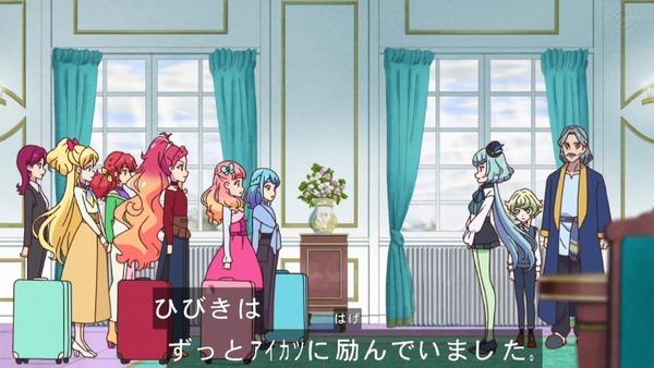 「アイカツフレンズ!」61話感想 (89)