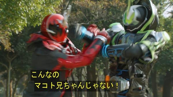 仮面ライダーゴースト (26)