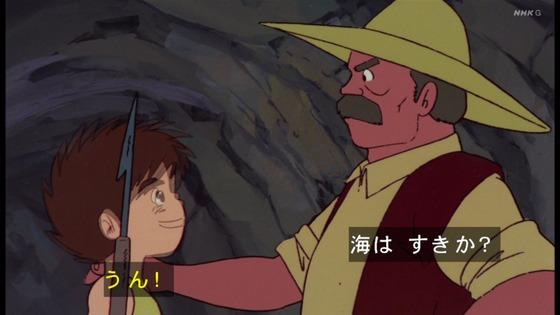 「未来少年コナン」第14話感想  (70)