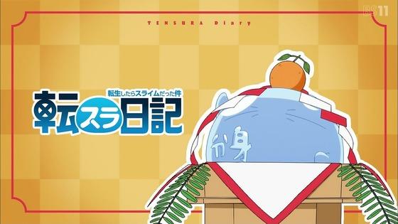 「転スラ日記」12話感想 (37)