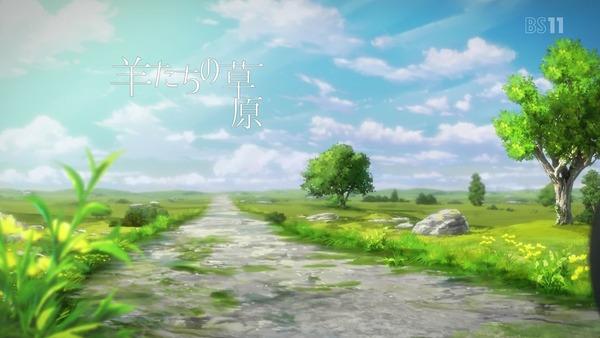 「キノの旅」12話