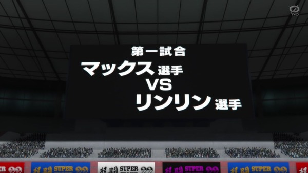 「ワンパンマン」17話(2期 5話)感想 (76)