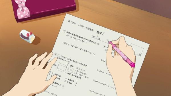 「けいおん!」3話感想 (8)