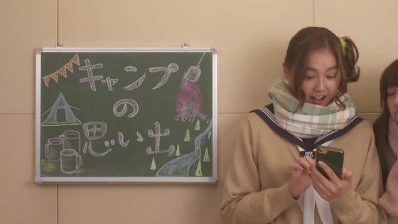 ドラマ版「ゆるキャン△2」2期 3話感想 (137)