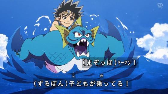 「ダイの大冒険」1話感想 画像 (13)