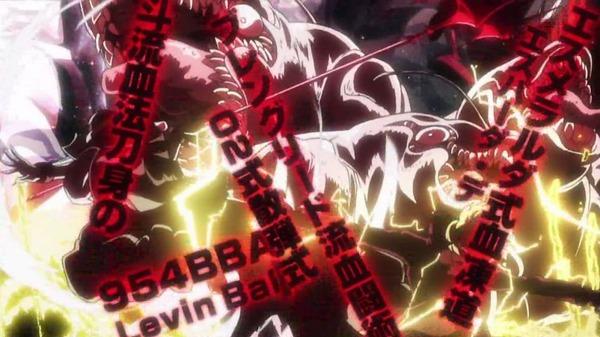 「血界戦線 & BEYOND」2期 1話 (17)