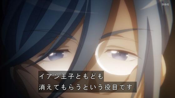 「はめふらX」2期 3話感想 (109)