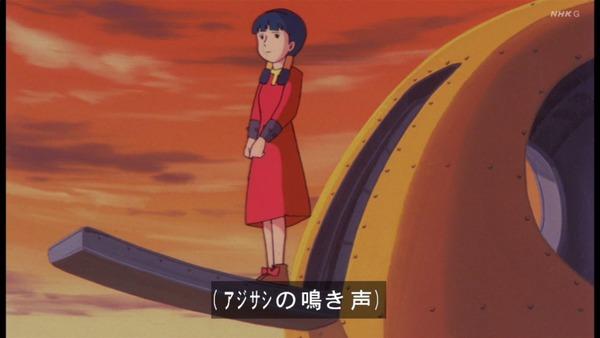 「未来少年コナン」第2話感想 画像  (70)