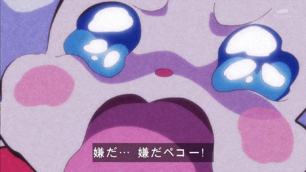「キラキラ☆プリキュアアラモード」40話 (41)