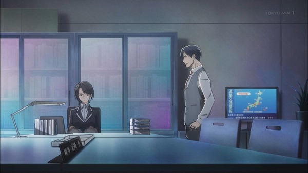「バビロン」4話感想  (9)