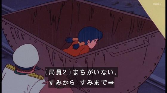 「未来少年コナン」第21話感想 画像  (21)