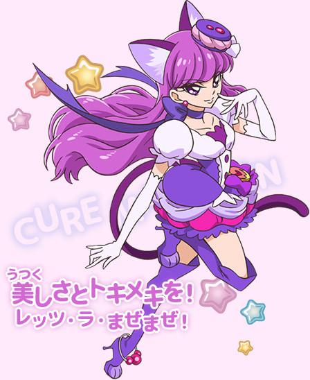 「キラキラ☆プリキュアアラモード」 (7)