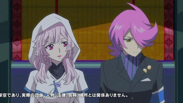 コンクリート・レボルティオ 超人幻想 (14)