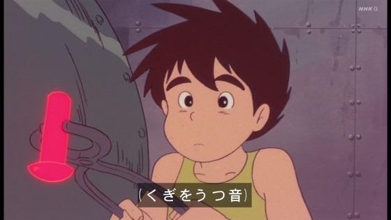 「未来少年コナン」第9話感想 (73)