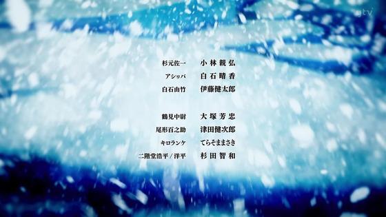 「ゴールデンカムイ」30話(3期 6話)感想 (136)