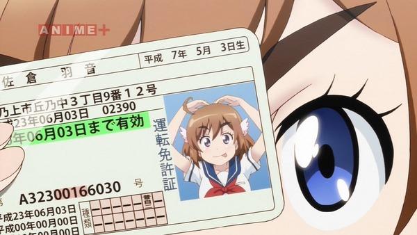 「ばくおん!!」3話感想 (1)