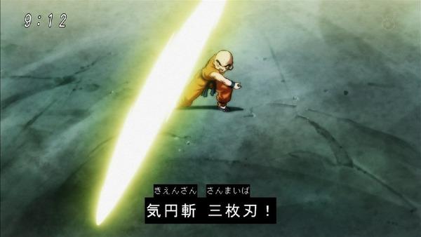 「ドラゴンボール超」99話 (20)