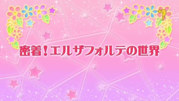 「アイカツスターズ!」第60話 (7)