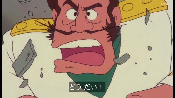 「未来少年コナン」第7話感想 (3)