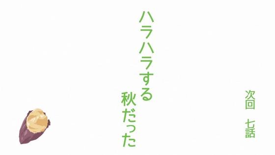「のんのんびより のんすとっぷ」3期 6話感想 (72)