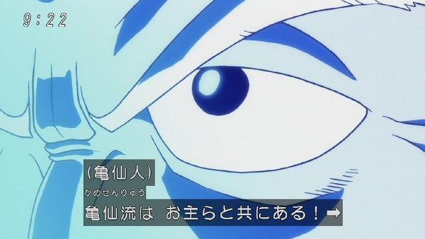 「ドラゴンボール超」105話 (40)