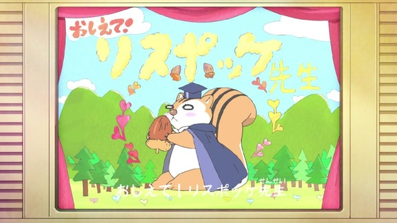 「3月のライオン」18話 (57)