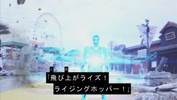 「仮面ライダーゼロワン」第1話感想 (74)