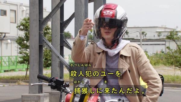 「仮面ライダービルド」1話 (45)