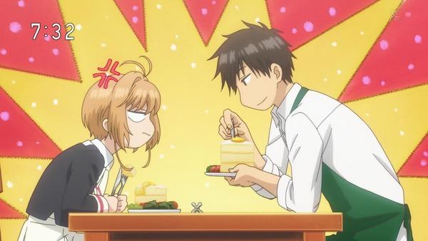 「カードキャプターさくら クリアカード編」4話 (5)