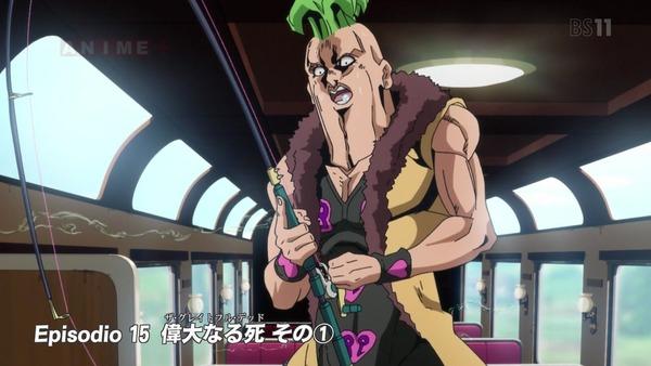 「ジョジョの奇妙な冒険 5部」15話感想 (4)
