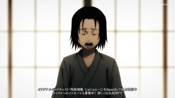 「呪術廻戦」18話感想(実況まとめ) (51)